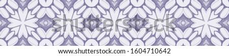 Vintage Seamless Background. Islamic geometry Islamic geometry Indigo Blue Dressing element Antique Element Hand Drawn. Kaleidoscope Pattern Floral Elements Floral Elements
