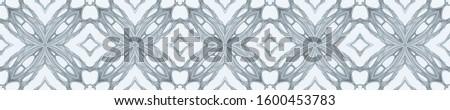 Vintage Seamless Background. Islamic geometry Islamic geometry Natural Colors. Decoration print. Antique Element DIY effect art. Kaleidoscope Pattern Floral Elements Floral Elements