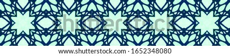 Vintage Seamless Background. Ornate Tile Background Ornate Tile Background Natural Colors. Oriental style. Antique Element Blue Mint Kaleidoscope Effect. Floral Pattern. Floral Design.