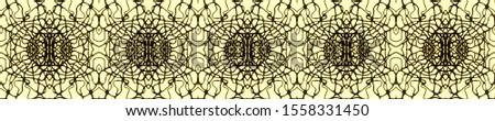 Vintage Seamless Pattern. Ethnic Ornament Print. Ethnic Ornament Print. Brown and Sepia Dressing element Antique Element DIY effect art. Kaleidoscope Pattern Floral Elements Floral Elements