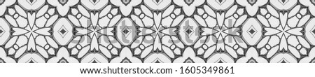 Vintage Seamless Pattern. Islamic geometry Islamic geometry Natural Colors. Embroidery print Asian Ornament. DIY effect art. Kaleidoscope Effect. Floral Elements Floral Design.