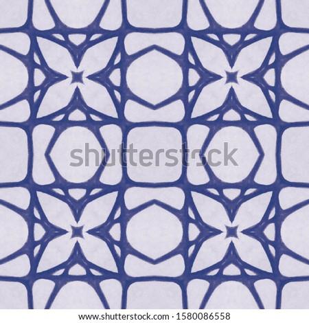 Vintage Seamless Pattern Tile. Ornamental Geometry. Ornate Tile Background Blue Green Oriental style. Antique Element Hand Painted Kaleidoscope Art. Floral Elements Floral Elements