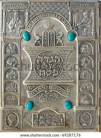 Vintage Silver Pesach Haggadah cover useful as background