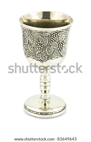 vintage silver plated goblet isolated on white