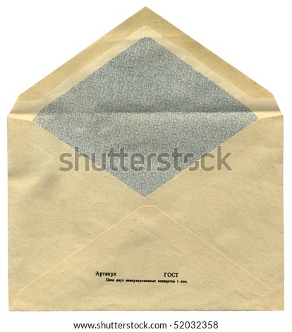 vintage soviet russian post envelope isolated on white background. back side, closeup macro paper texture, mail postage delivery concept
