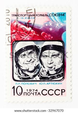Vintage Soviet Unions stamp with cosmos theme