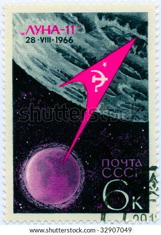 Vintage stamp about space exploration
