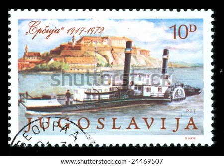 vintage stamp depicting shipping used on the Danube river