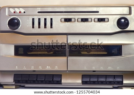 Vintage stereo radio cassette player, detail