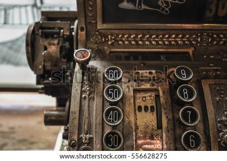 Vintage store cash register  #556628275