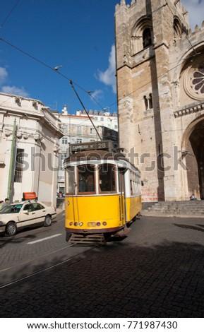 vintage streetcar tram outside...