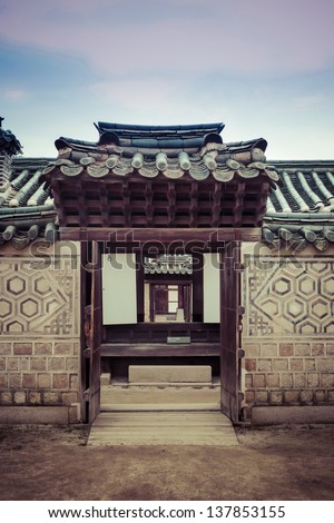 Vintage style Korean temple and architecture 11 - passageway through many walls.