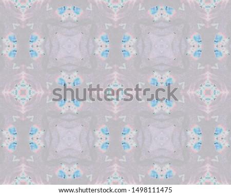 Vintage Textile Print. Tile Japanese Geometric. Vintage Textile Print. Pink, Gray Batik Watercolor. Retro Fabric Ornate. Delicate Lace Motifs. Vintage Textile Print.