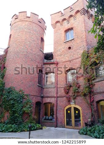 Vintage tower of DoD Kaliningrad