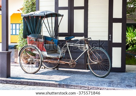 vintage tricycle in thailand.