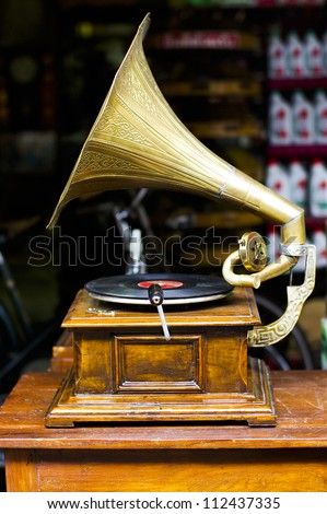 Vintage Wind Up Gramophone Record Player Stock Photo