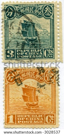 Vintage World Postage Stamp Ephemera china(editorial)