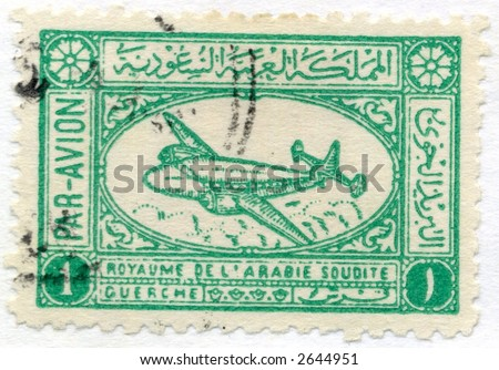 Vintage World Postage Stamp Ephemera saudi arabia (editorial)