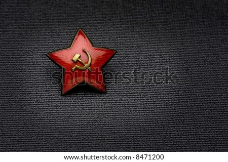 vintage WW2 red army lapel pin