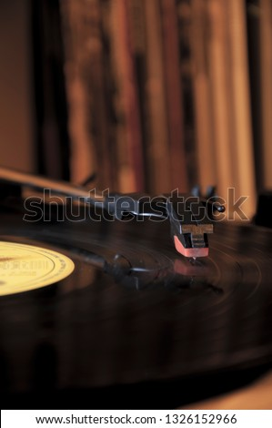 Vinyl record player #1326152966