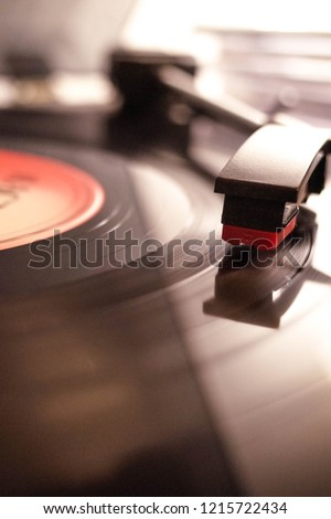 Vinyl record, record player and shell with a needle. Analog sound #1215722434