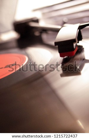 Vinyl record, record player and shell with a needle. Analog sound #1215722437