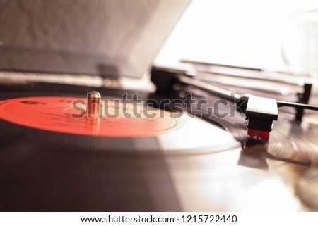 Vinyl record, record player and shell with a needle. Analog sound #1215722440