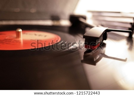 Vinyl record, record player and shell with a needle. Analog sound #1215722443