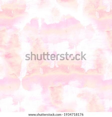 Violet, Seamless Graphic Purple Fabrics. Purple Navajo Watercolor Art Dirty Artwork.  Seamless Colorful Hawaii Grunge Tie Dye Splats. Seamless Bright Drops.