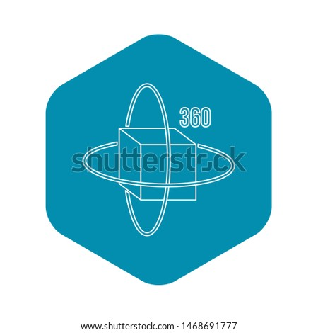 Virtual cube icon. Outline illustration of virtual cube icon for web