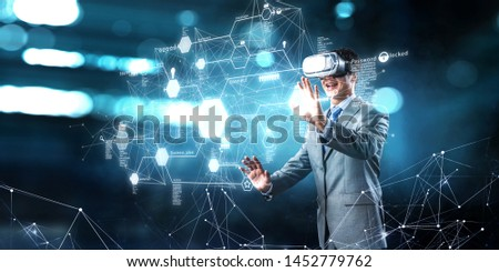 Virtual reality experience. Technologies of the future. #1452779762