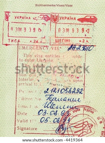 visa and stamps romania in german passport