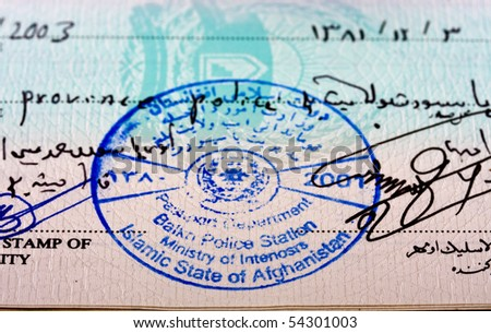 Visa stamp in Afghanistan passport