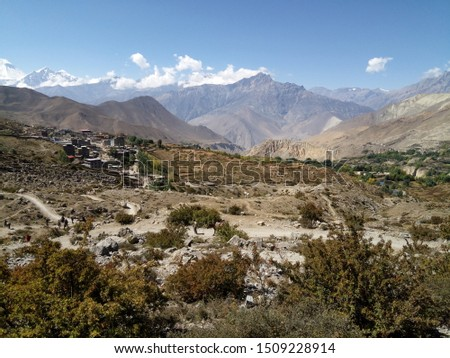 Visit Muktinath for majestic experience #1509228914