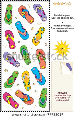 Visual logic puzzle (suitable both for kids and adults): Match the pairs of colorful flip-flop sandals. Spot the odd one out. For vector EPS see image 79997116