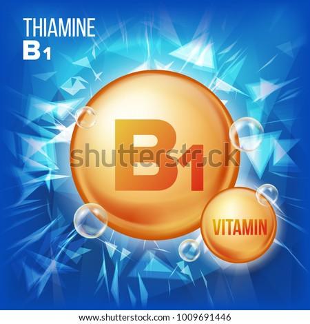 Vitamin B1 Thiamine. Vitamin Gold Oil Pill Icon. Organic Vitamin Gold Pill Icon. For Beauty, Cosmetic, Heath Promo Ads Design. Vitamin Complex Illustration