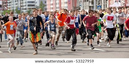 "VITEBSK, BELARUS - MAY 15: Start of runners on a sports holiday ""The international Olympic day"" May, 15, 2010 in Vitebsk, Belarus"