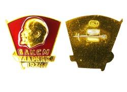 Vladimir Lenin. Soviet Russian badge. Komsomol. Communist Party of the Soviet Union. USSR . Red flag, banner. Rare item. Communism symbol. Faleristics. Collecting.Communist idol. Leader of the proleta