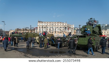 VLADIVOSTOK, RUSSIA - FEBRUARY 23, 2015: Modern russian armored vehicles during festivities devoted to Defender of the Fatherland Day.