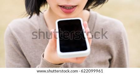 Voice recognition #622099961