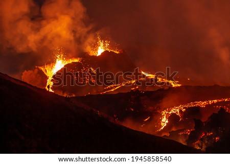 Volcanic eruption in Iceland 2021 Photo stock ©