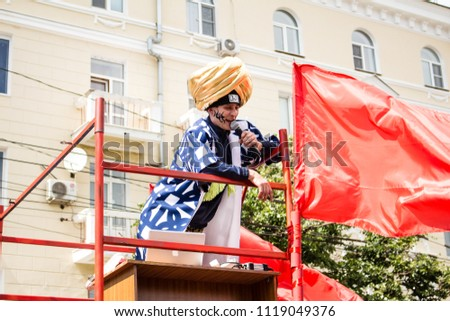 Voronezh, Russia, June 2018: Parade of street theaters, Sultan and his servants #1119049376