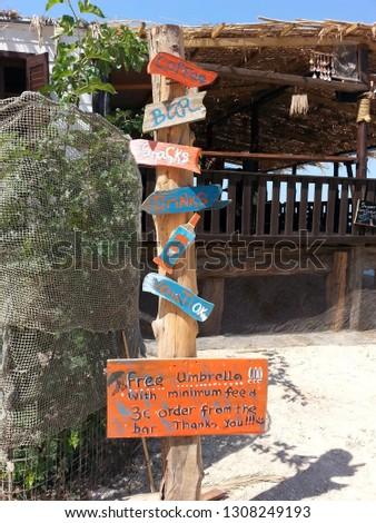 Vouti Beach signpost