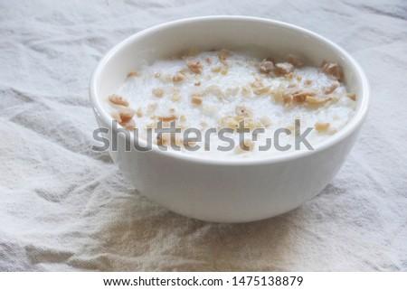 Wa gui Savory rice pudding #1475138879