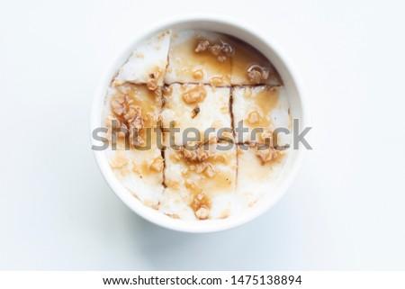 Wa gui Savory rice pudding #1475138894