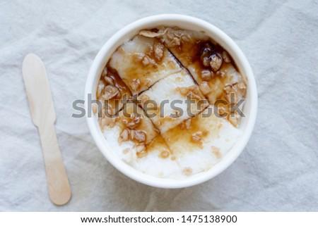 Wa gui Savory rice pudding #1475138900