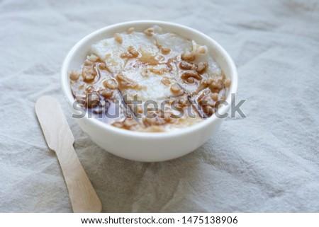 Wa gui Savory rice pudding #1475138906