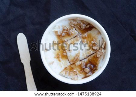 Wa gui Savory rice pudding #1475138924
