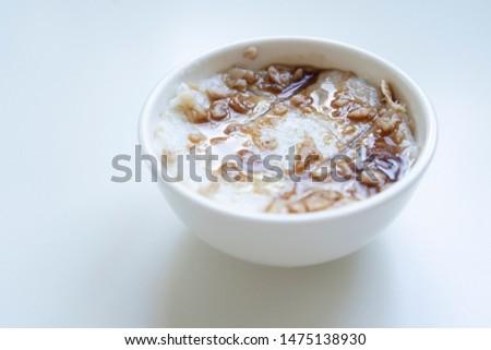 Wa gui Savory rice pudding #1475138930