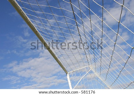 WA view of soccer goal net and posts
